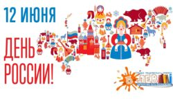 День России в студии творческого чтения
