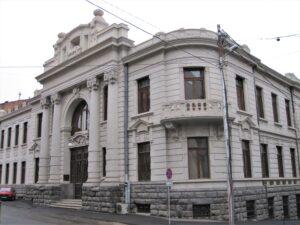 Тбилиси. Национальная парламентская библиотека Грузии