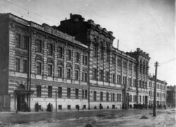 Фасад Высших Бестужевских курсов