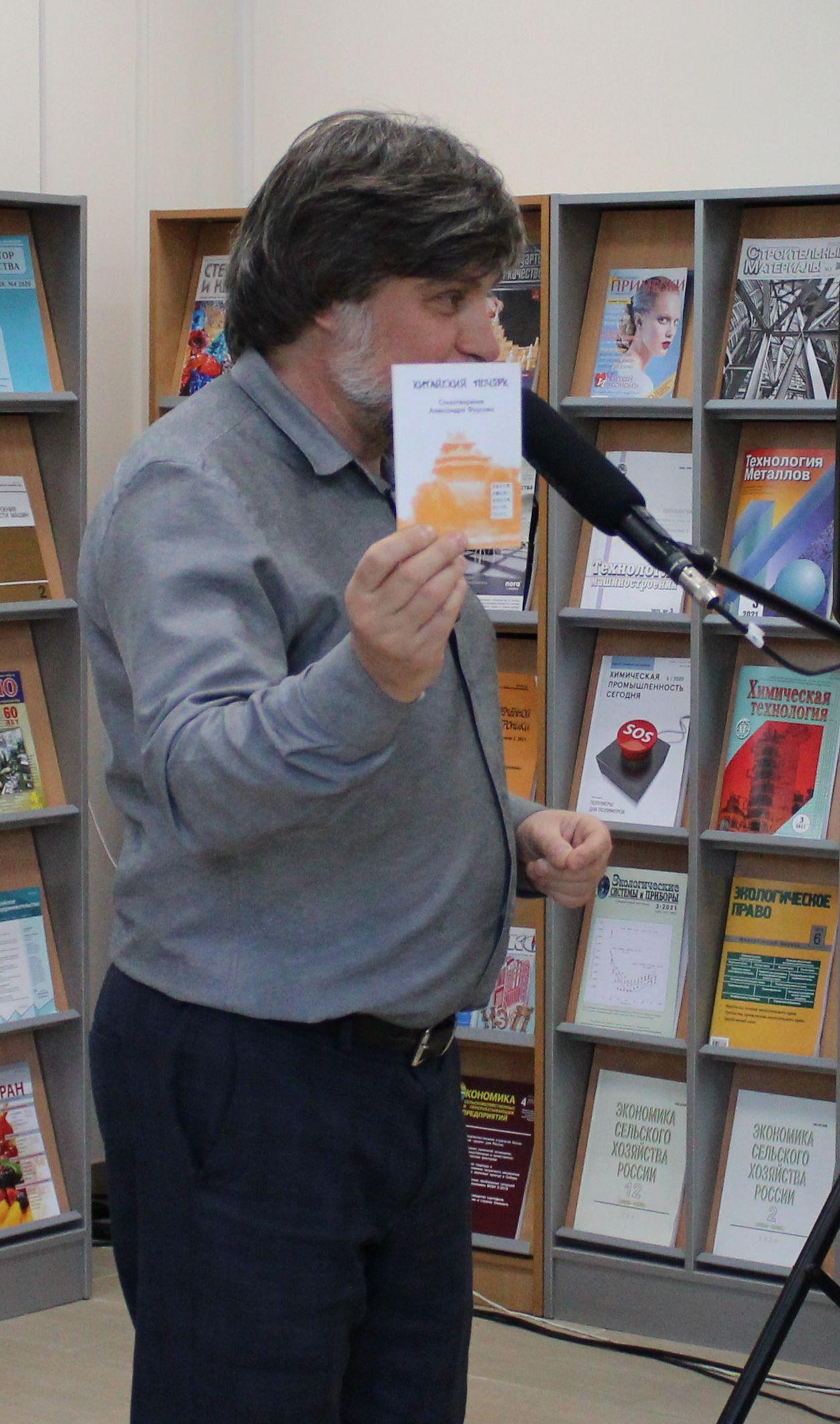 Редактор книги А.А. Остапенко