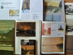 Выставка «Петербург глазами художника»