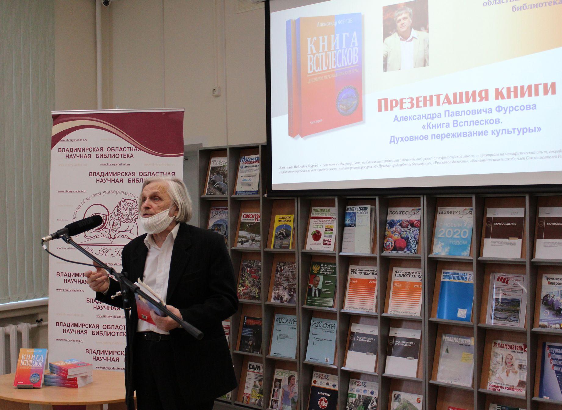Поэт и педагог Вячеслав Улитин