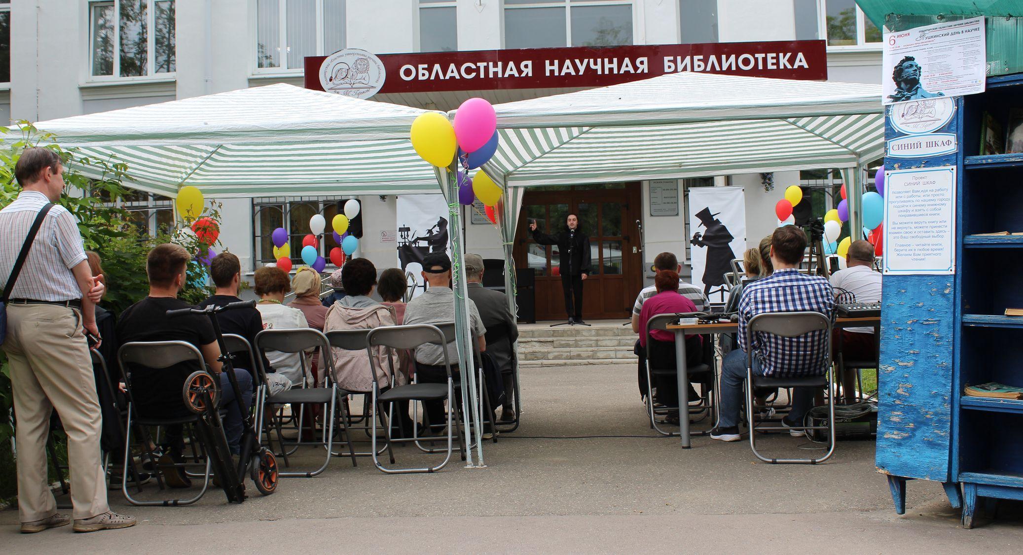Михаил Бабаев и зрители