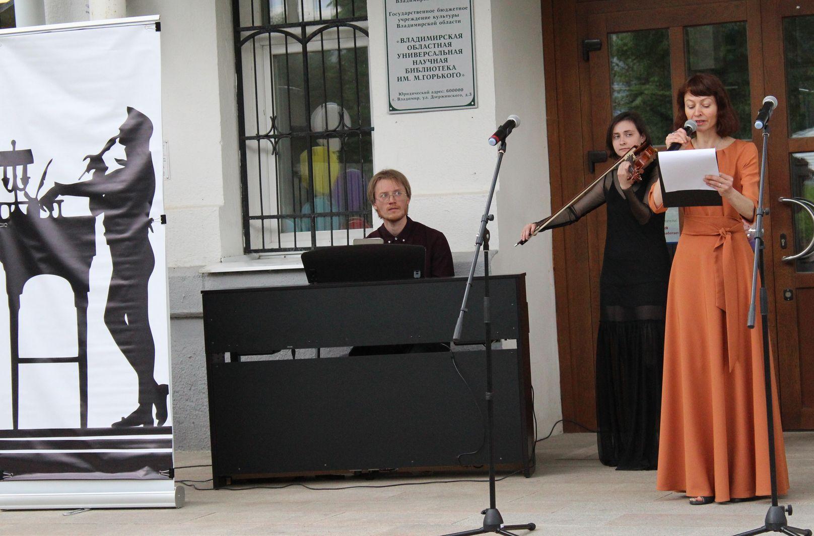 Стихи Пушкина под музыку Свиридова