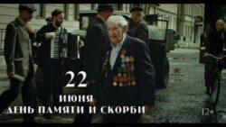 22 июня. Зорин