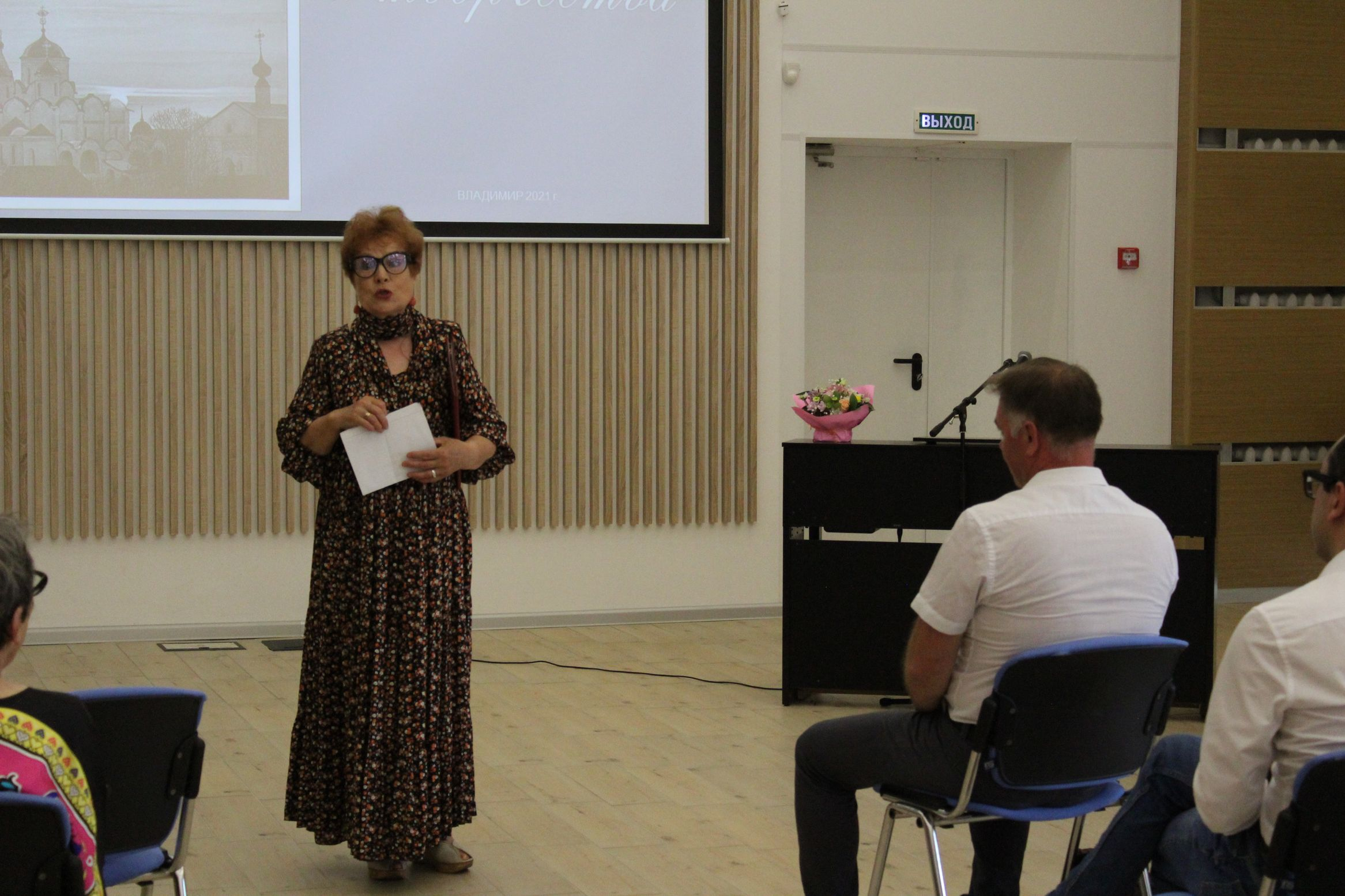 Артистка Жанна Хрулева