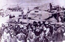 Передача танков воинским частяь в Костерево. Январь 1942 г.