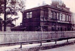 Дом И. И. Костерева, построенный в 1888 г.