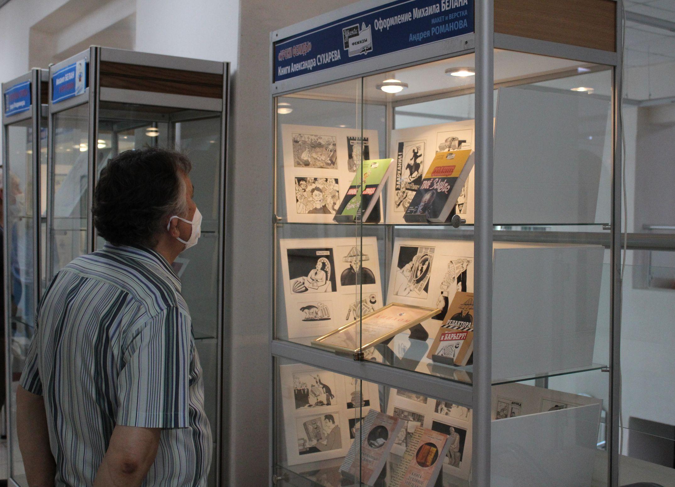 Книги оформление Белана на выставке