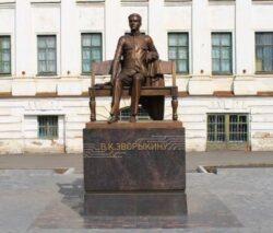Памятник В. Зворыкину в городе Муром