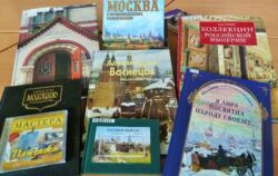 Апполинарий Васнецов. Книги о художнике