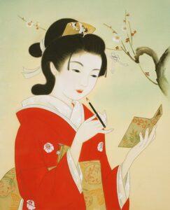 японка с письмом