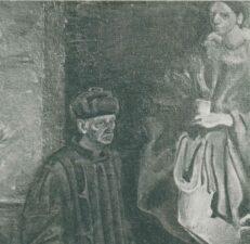 Шухаев. Фрагмент картины