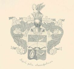 Герб рода дворян Акинфовых