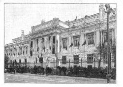 Государственный банк РСФСР