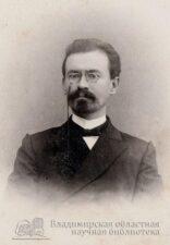 Н. В. Малицкий